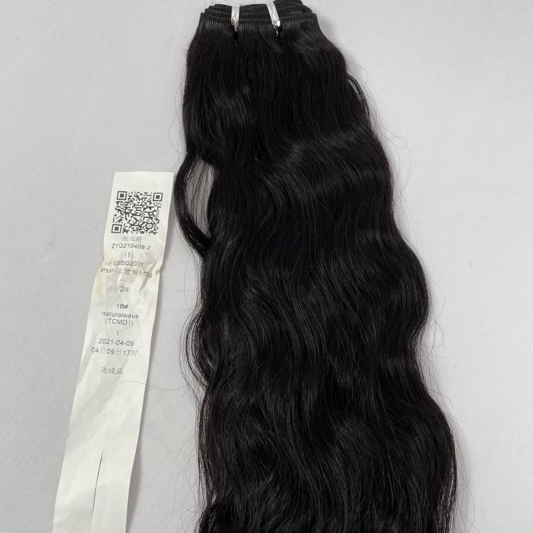 natural wave Indian hair